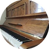 Фортепиано Perzina