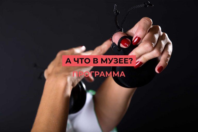 Услуги Музея музыки в Минске